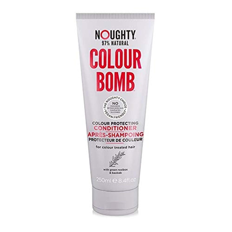 ガレージ罪生態学[Noughty] コンディショナー250Mlを保護Noughtyカラー爆弾の色 - Noughty Colour Bomb Colour Protecting Conditioner 250ml [並行輸入品]