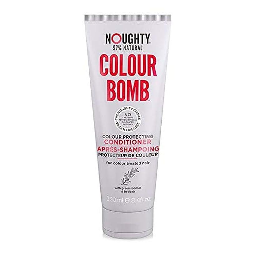 器具ファイバ媒染剤[Noughty] コンディショナー250Mlを保護Noughtyカラー爆弾の色 - Noughty Colour Bomb Colour Protecting Conditioner 250ml [並行輸入品]