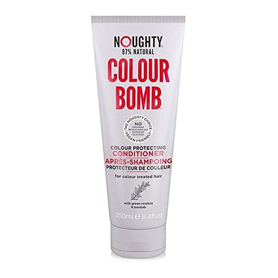 寄託呪い怖い[Noughty] コンディショナー250Mlを保護Noughtyカラー爆弾の色 - Noughty Colour Bomb Colour Protecting Conditioner 250ml [並行輸入品]