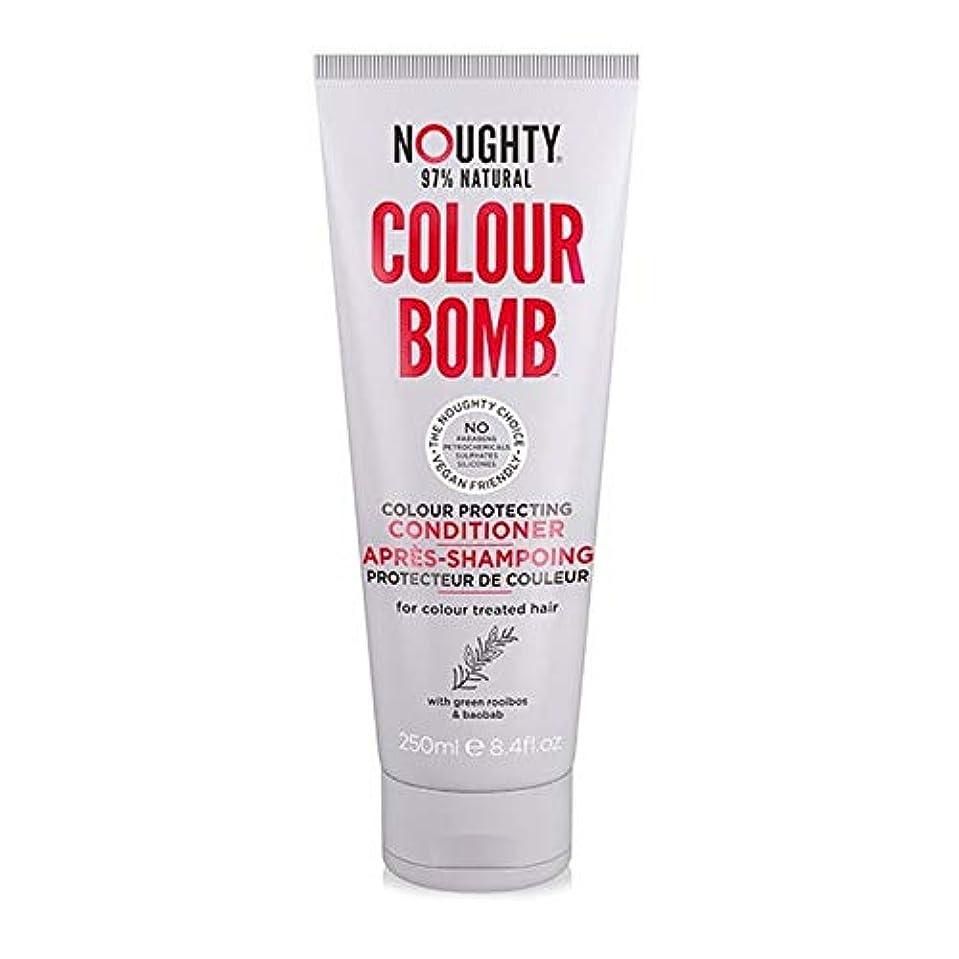 苗裂け目鑑定[Noughty] コンディショナー250Mlを保護Noughtyカラー爆弾の色 - Noughty Colour Bomb Colour Protecting Conditioner 250ml [並行輸入品]