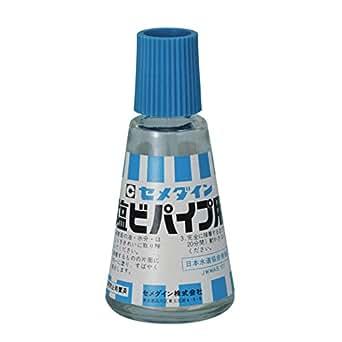 セメダイン 塩ビパイプ用 接着剤 30ml CA-123