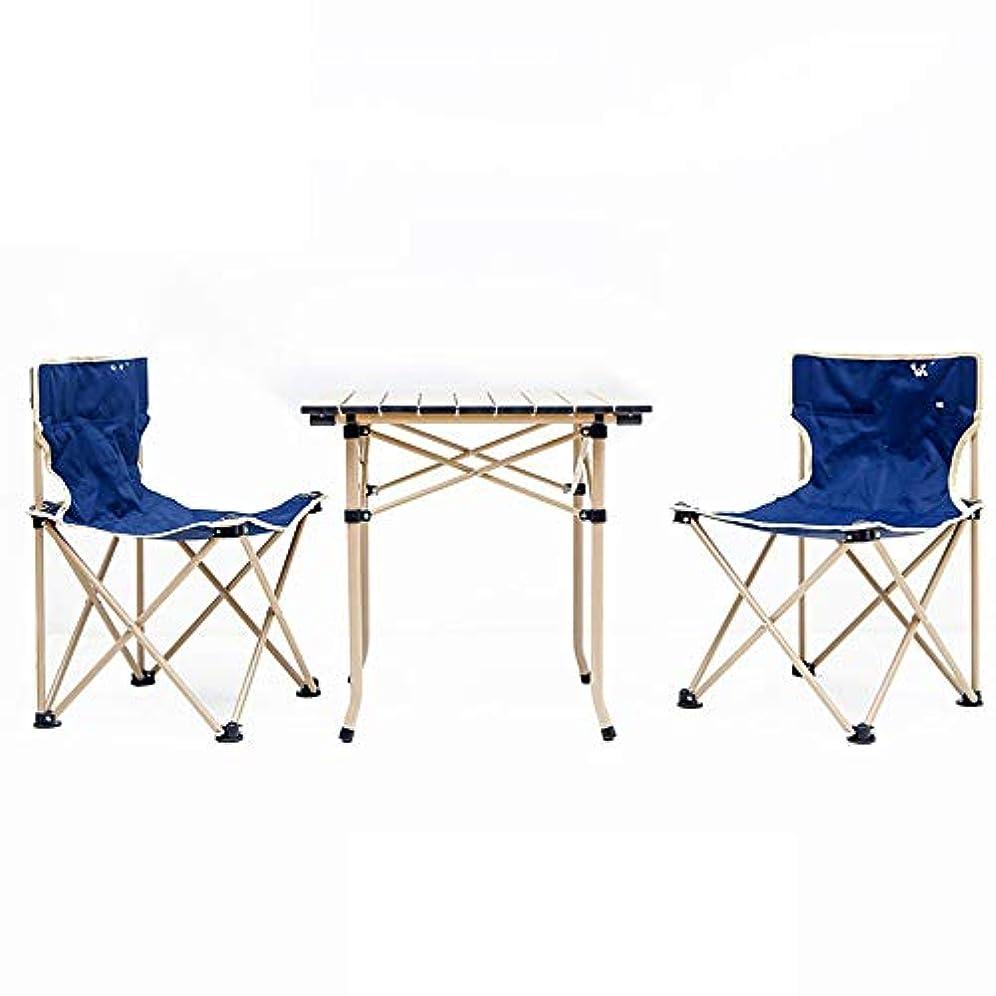 拍手する肺マインドテーブルと椅子セット折りたたみテーブルと椅子セット屋外ポータブルテーブルと椅子ピクニックバーベキュー運転テーブルと椅子2色オプションテーブル(色:B),A