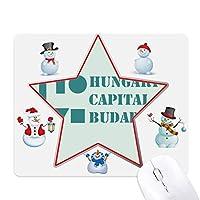 ハンガリー首都ブダペスト クリスマス・雪人家族ゴムのマウスパッド