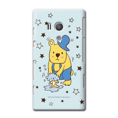 CollaBorn Xperia acro HD専用スマートフォンケース Dear teddy bear 【Xperia acroHD対応】 OS-XH-251