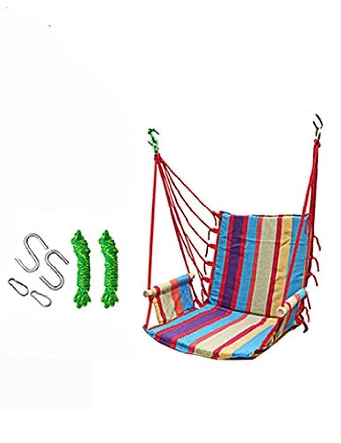扱いやすい浸した肩をすくめるYSNJXB ハンモック シングルキャンバスハンモック、学生寮の椅子、50 * 100 cm キャンプ用ハンモック、頑丈な、トラベルバッグ (Color : #6)