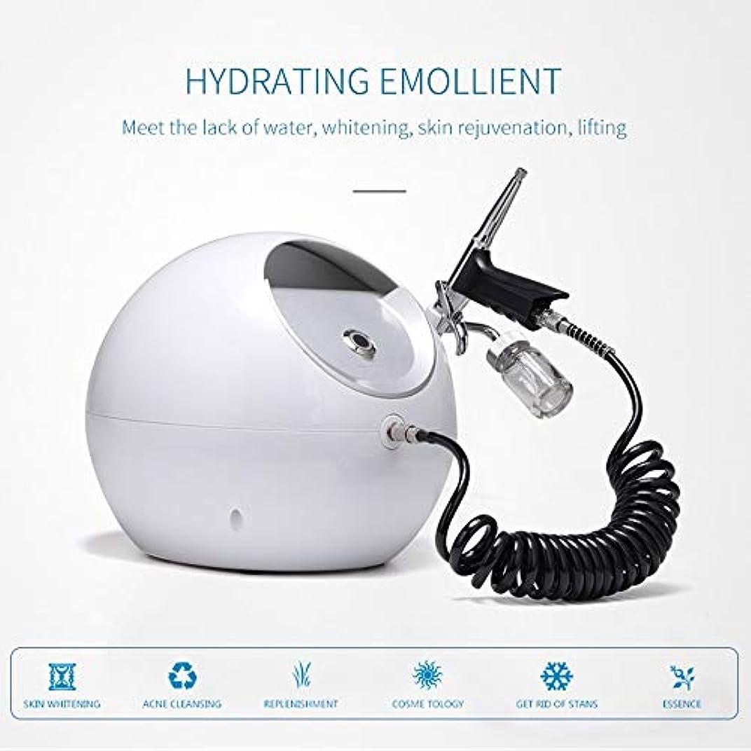 ストラップ命令的忙しい2 In1 小バブル酸素ジェットピールハイドロフェイシャルダーマブレーションマシン、フェイシャルクリーニングブラックヘッドにきびのための皮膚酸素注入美容機器