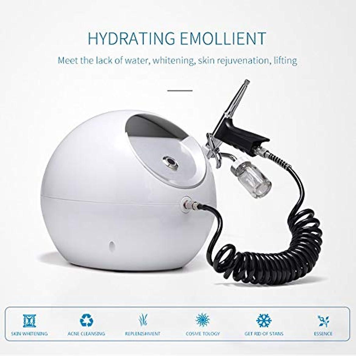 打ち上げる支配的手段2 In1 小バブル酸素ジェットピールハイドロフェイシャルダーマブレーションマシン、フェイシャルクリーニングブラックヘッドにきびのための皮膚酸素注入美容機器