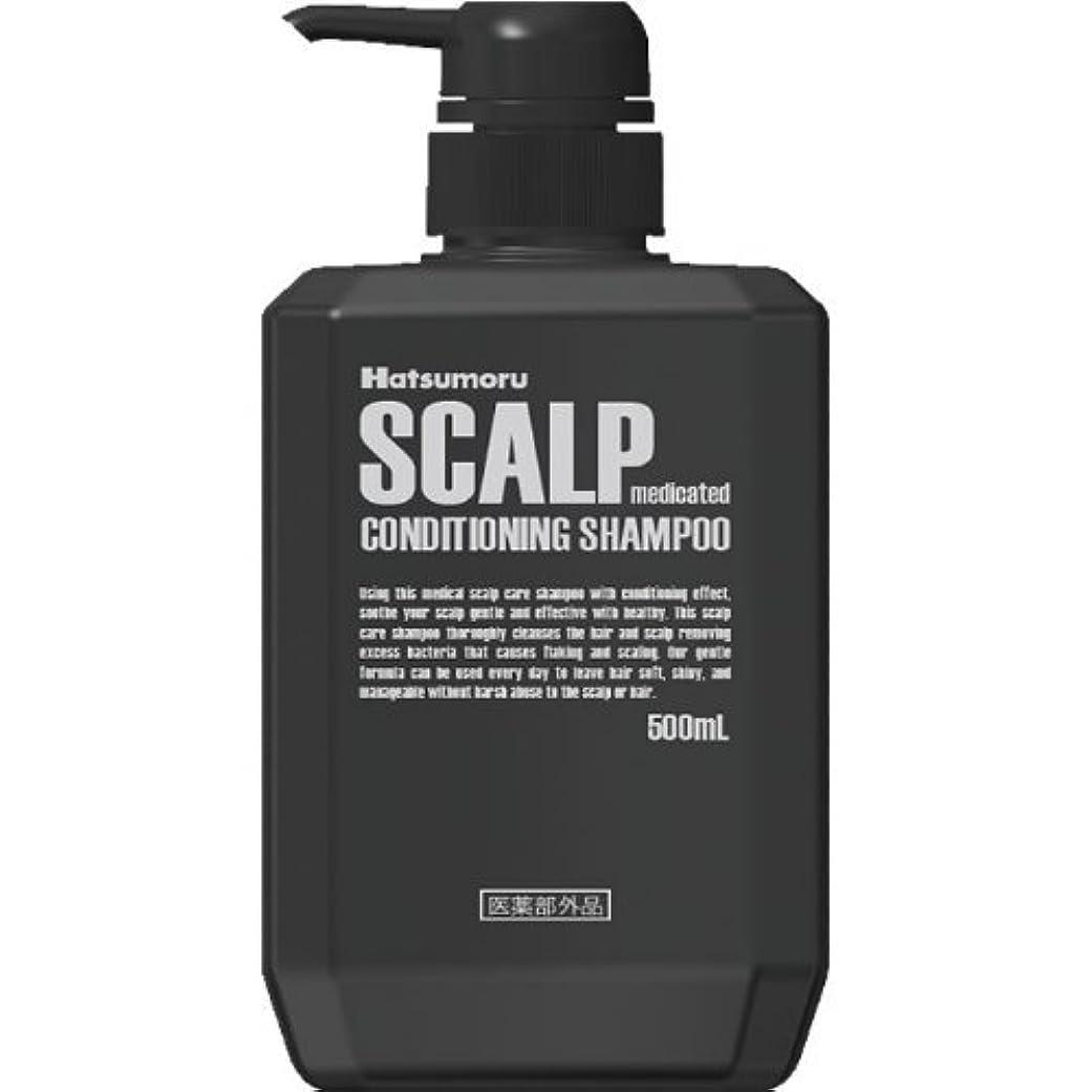 浴室精神的に可塑性ハツモール 薬用スカルプシャンプープラス500ml(4975446074235)