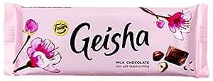 ファッツェル ゲイシャ ミルク チョコレート(ナッツ入り)100g入り×2パック  フィンランドの有名なお菓子です  Fazer geisha milk chocolate