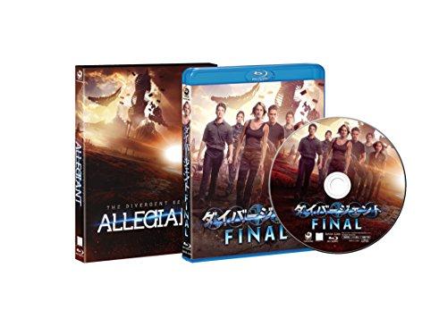 【Amazon.co.jp限定】ダイバージェントFINAL(ポストカードセット5枚組付き) [Blu-ray]