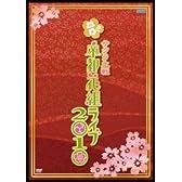 サクラ大戦・帝都花組ライブ2010 DVD