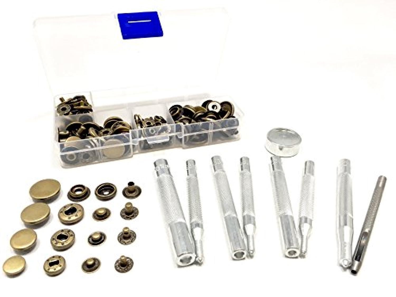 レザークラフト ホック打ち 工具 セット ホックの詰合せ 説明書付き (古銅色)