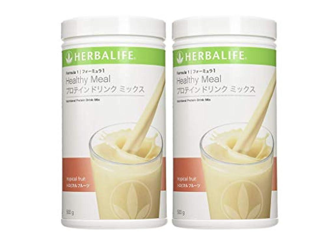 バースト学校内訳ハーバライフ フォーミュラ1プロテインドリンクミックス- トロピカルフルーツ味 2本セット