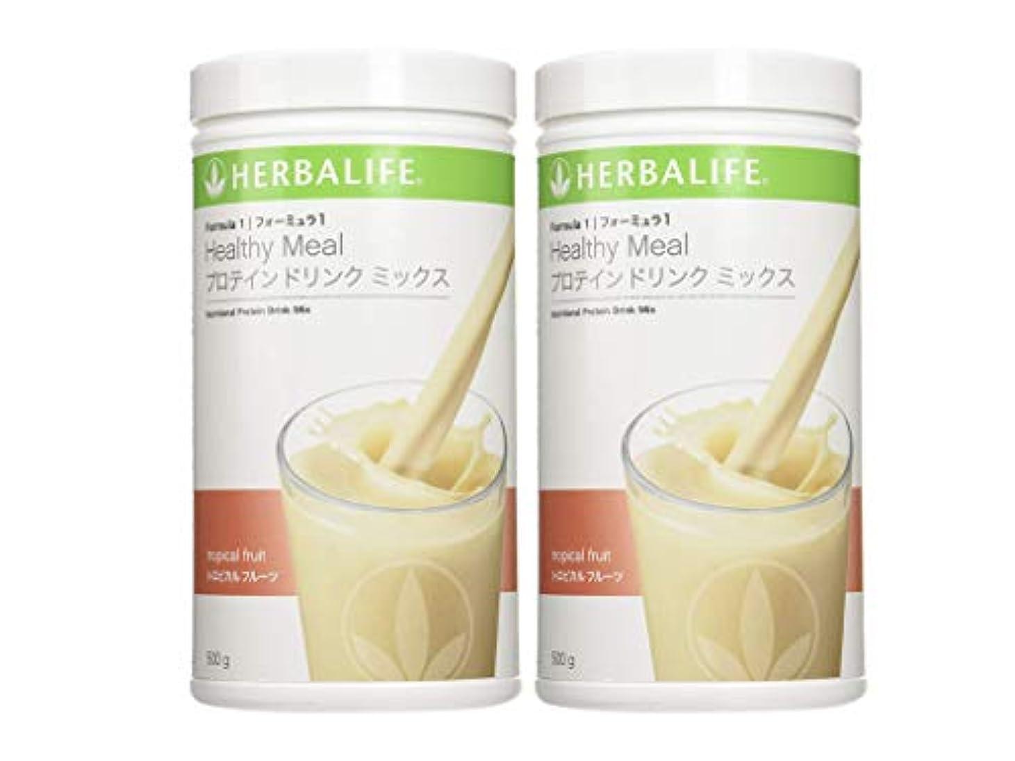 ホストアレキサンダーグラハムベル石鹸ハーバライフ フォーミュラ1プロテインドリンクミックス- トロピカルフルーツ味 2本セット