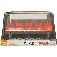 トミーテック ジオコレ 部品模型 EK01駅ベンチ オレンジ ジオラマ用品 (メーカー初回受注限定生産)