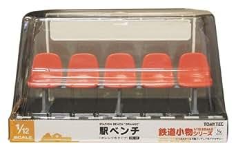 トミーテック ジオコレ 部品模型 EK01駅ベンチ オレンジ ジオラマ用品