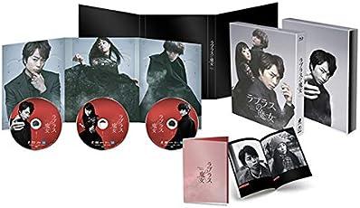 【早期購入特典あり】ラプラスの魔女 Blu-ray 豪華版(特典DVD2枚付3枚組)(青江教授なりきりダブルステッカー付)