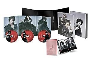 ラプラスの魔女 Blu-ray 豪華版(特典DVD2枚付3枚組)