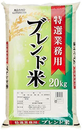 【精米】 業務用国内産 特選 ブレンド 米20kg
