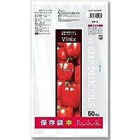 ケミカルジャパン ケミカルジャパン ポリ袋 食品保存袋 Vimix 中 DX-2(50枚入)【80個セット】 4991437701089