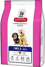 ヒルズ サイエンス・ダイエット シニア 小型犬用  高齢犬用