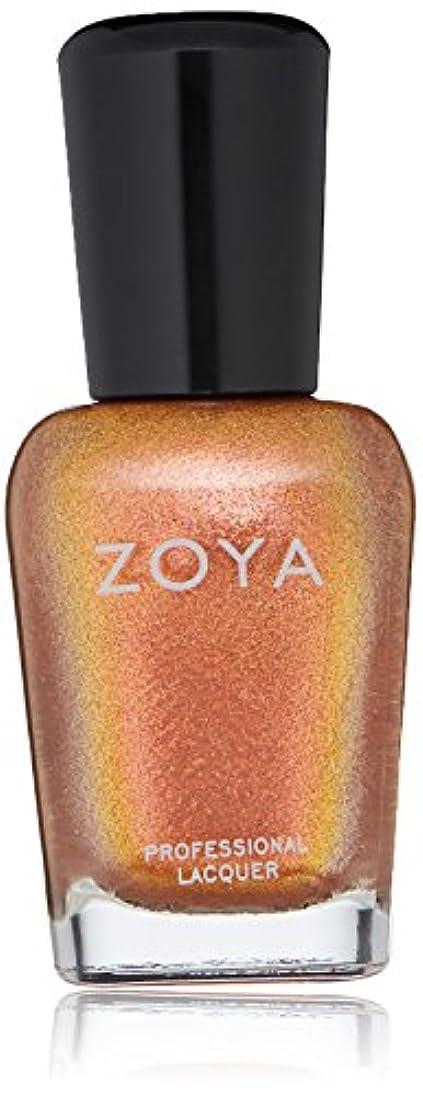 割れ目少年豊富にZOYA ゾーヤ ネイルカラー ZP927 NADIA ナディア 15ml メタリック 爪にやさしいネイルラッカーマニキュア