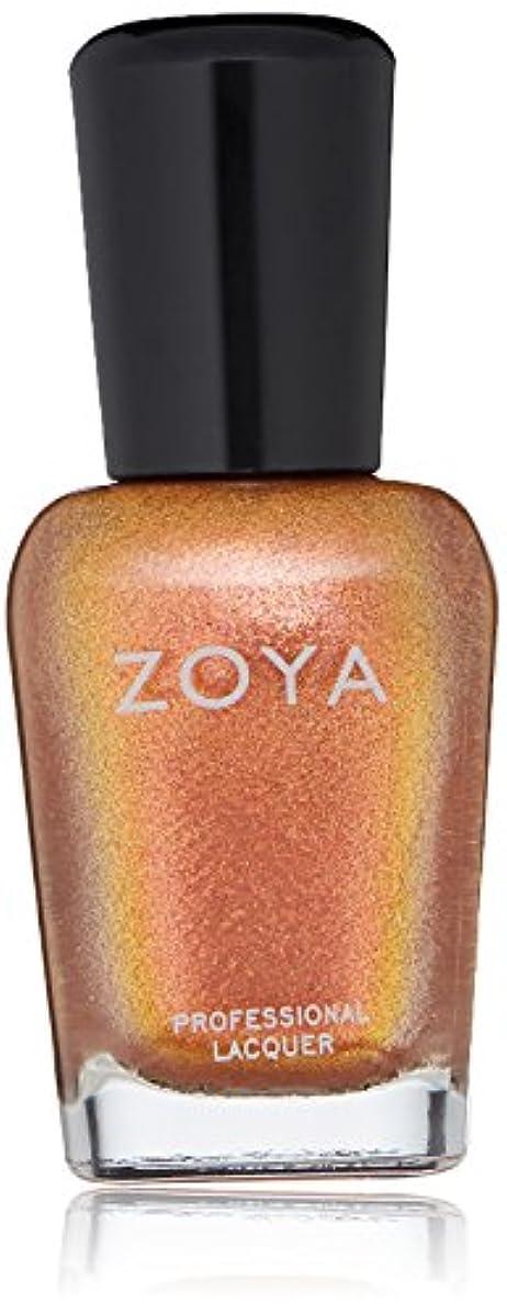 等価結晶降下ZOYA ゾーヤ ネイルカラー ZP927 NADIA ナディア 15ml メタリック 爪にやさしいネイルラッカーマニキュア