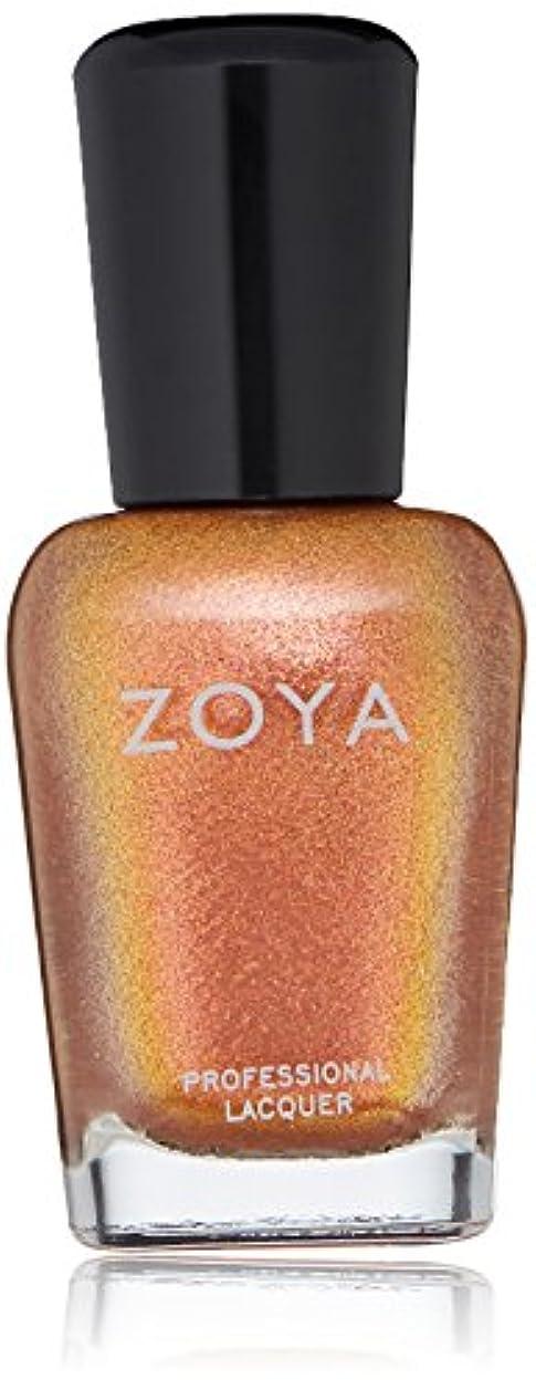 ZOYA ゾーヤ ネイルカラー ZP927 NADIA ナディア 15ml メタリック 爪にやさしいネイルラッカーマニキュア