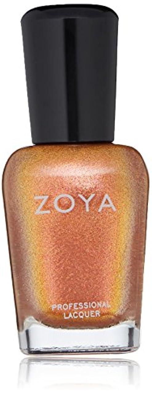 有効なパネル利点ZOYA ゾーヤ ネイルカラー ZP927 NADIA ナディア 15ml メタリック 爪にやさしいネイルラッカーマニキュア