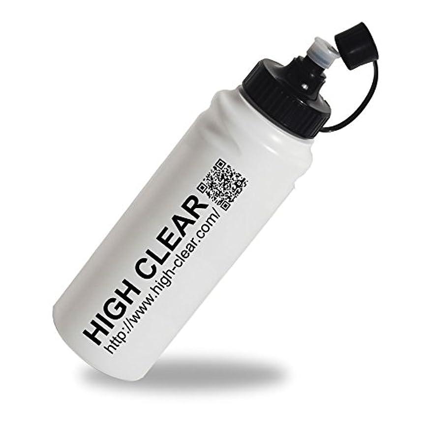 志すとまり木減るHIGH CLEAR(ハイクリアー)ウォーターボトル1000ml