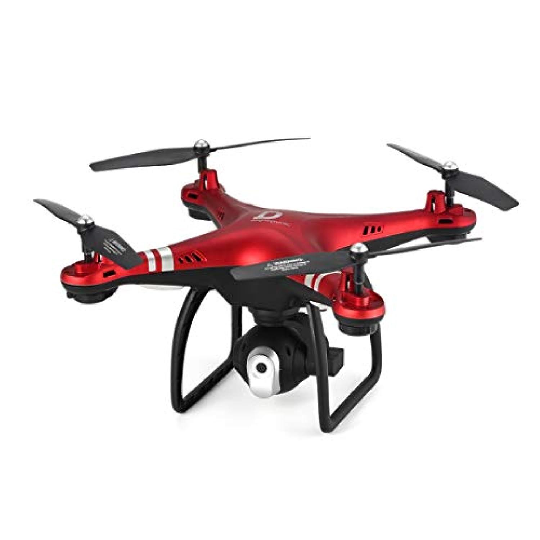 X8 RCドローン720P調整可能なカメラFPV RCドローン18分の飛行高度は赤色を保持