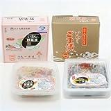 JA全農ちば いわし野菜漬・ゴマ漬セット (2種類 各1箱)