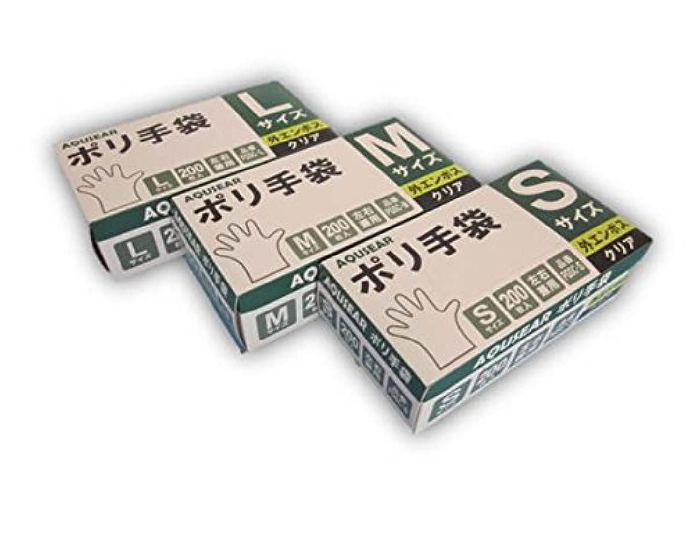 AQUSEAR ポリ手袋 外エンボス M クリア PGSC-M 1ケース4,000枚(200枚×20箱)
