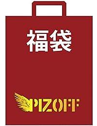 Pizoff(ピゾフ) 【福袋】メンズ トップス 3枚セット (Tシャツ パーカー ポロシャツ シャツなど) 年中セール ※画像は一例