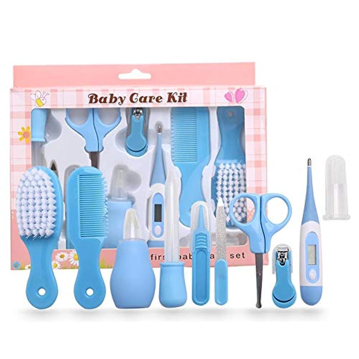 ベビーヘルスケアグルーミングキット ベビーケアセット 新生児ケアキット 10点セット プラスチック製 爪切り 爪磨き 鼻吸い器など hjuns-Wu