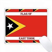 東チモールの国旗 PC Mouse Pad パソコン マウスパッド