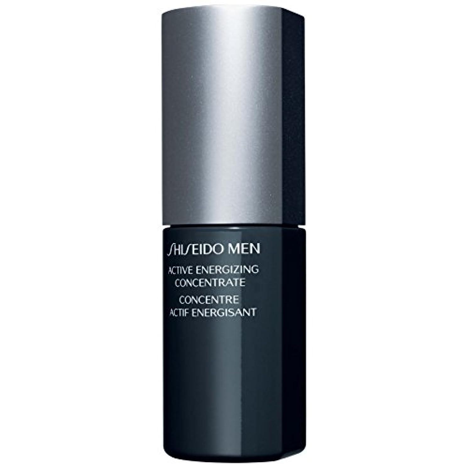 フィードオンあえてキッチン[Shiseido] 資生堂の男性アクティブ通電濃縮50ミリリットル - Shiseido Men Active Energizing Concentrate 50ml [並行輸入品]