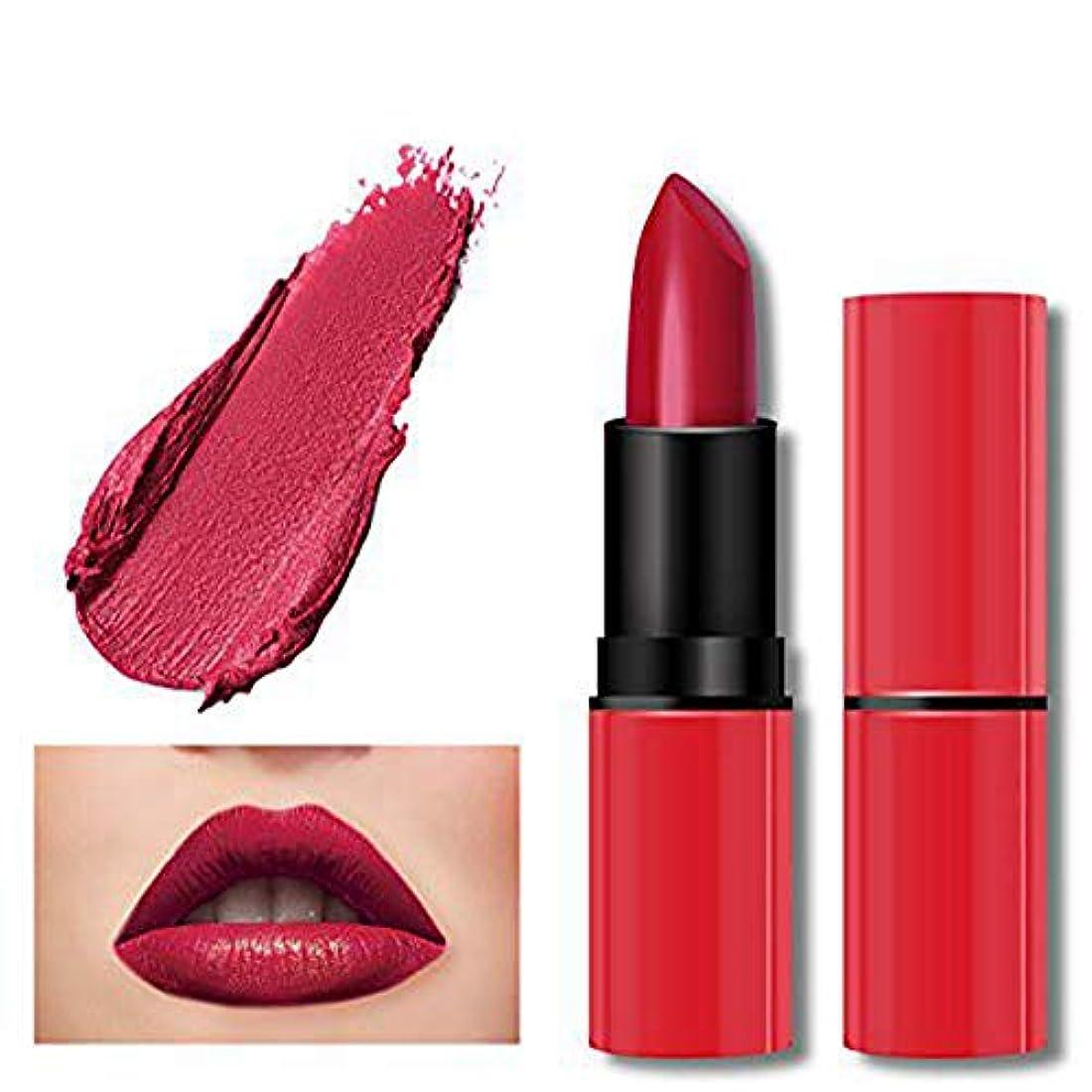 広範囲判決ケープ口紅 1ピース 赤 リップクリーム 魅力 高発色 リップスティック グロス とろけるような付け心地美人発色上質ルージュhuajuanE