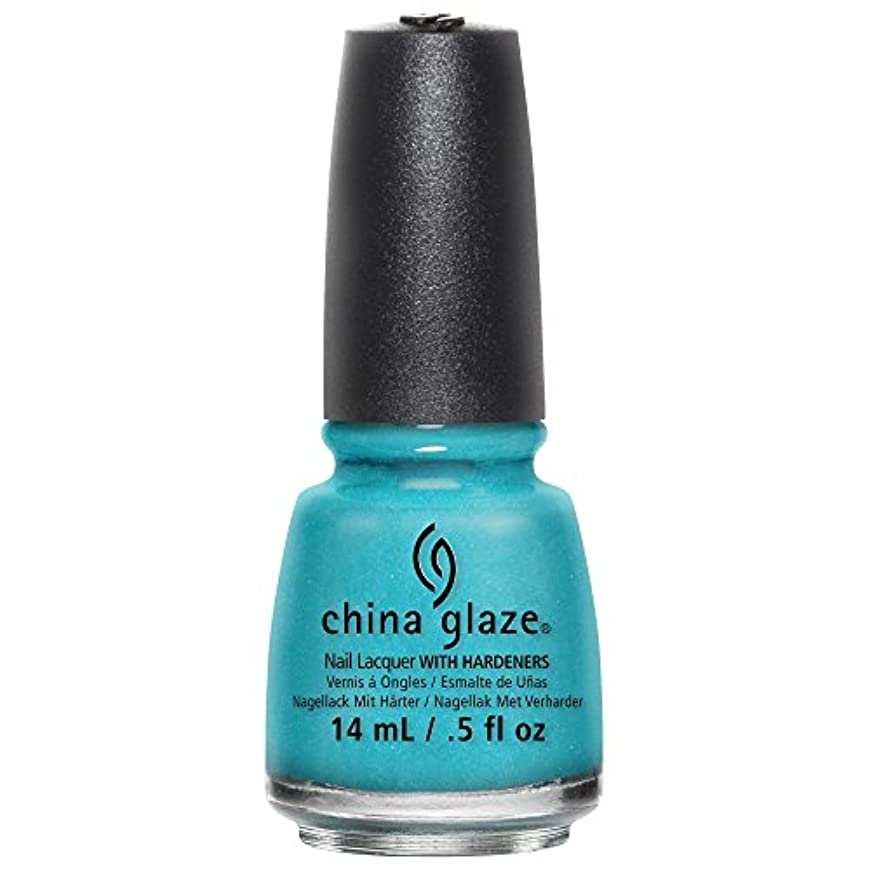 なる磁気眠いですCHINA GLAZE Nail Lacquer with Nail Hardner 2 - Towel Boy Toy (並行輸入品)