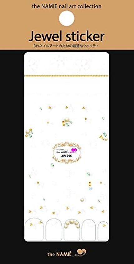 ナミエネイルアートコレクション ジュエルステッカー JW-006 (1シート)