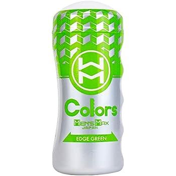 MEN'S MAX Colors エッジグリーン【ソフトな快感】