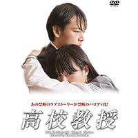 Amazon.co.jp: 吉原麻貴: DVD
