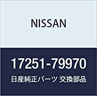 NISSAN (日産) 純正部品 キヤツプ アッセンブリー フイラー 品番17251-79970