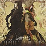 Drama CD Lamento -BEYOND THE VOID- Rhapsody to the past