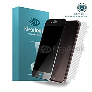 KlearLook Iphone6 plus/Iphone6s plus用 3D曲面フルカバー覗き見防止強化ガラス液晶保護フィルム 3DTouch対応 0.33mm 硬度9H 3D曲面加工 耐衝撃 指紋防止 全面フルカバー強化ガラスフィルム(1+1 3D曲面フルカバー覗き見防止ガラス液晶面1枚+カーボン繊維背面1枚 )(iPhone6s Plus / iPhone6 Plus, 3D覗き見防止ブラック)
