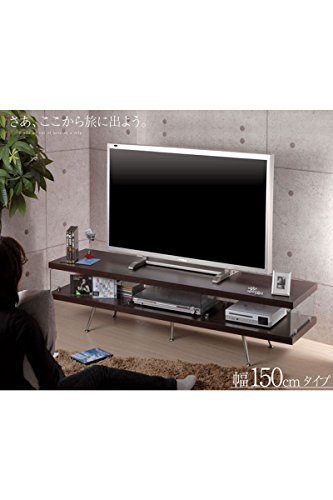 テレビ台ローボードテレビラックテレビボードTV台TVラックAVボード〔幅150cm〕ホワイト