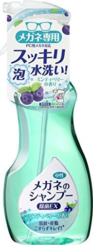メガネのシャンプー除菌EX ミンティベリーの香り