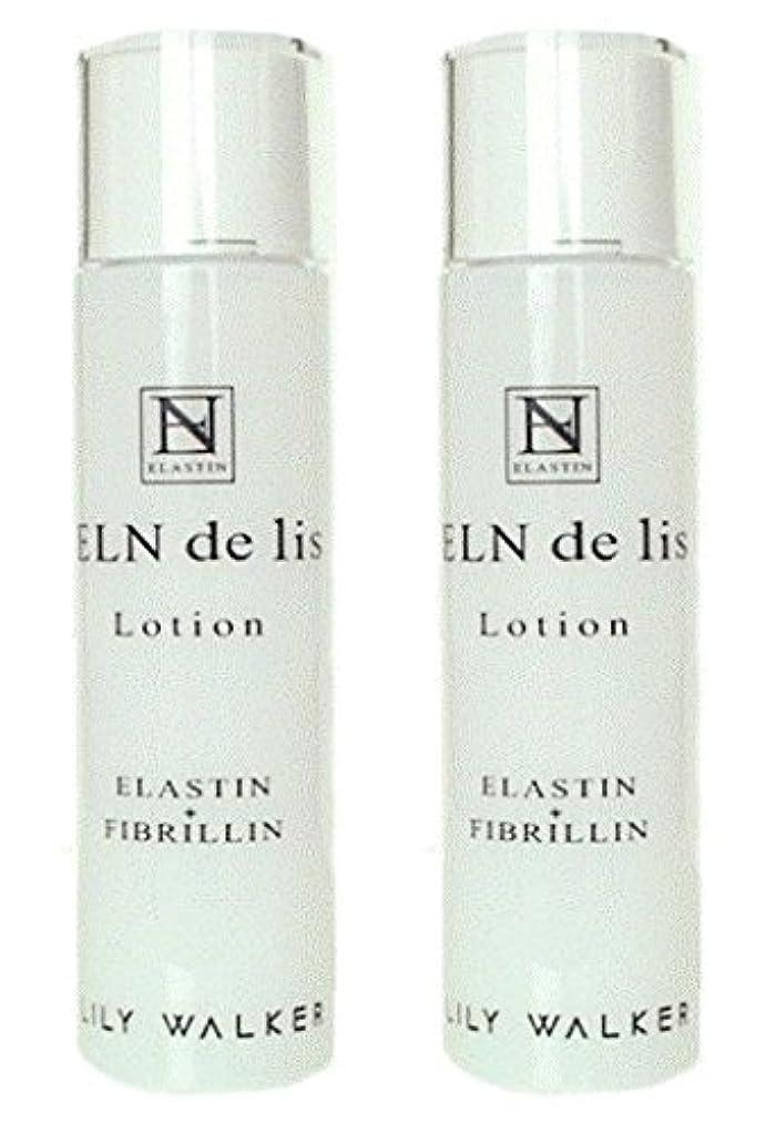錫順番構成生エラスチン?フィブリリン化粧水 エレンドゥリスローション2本セット