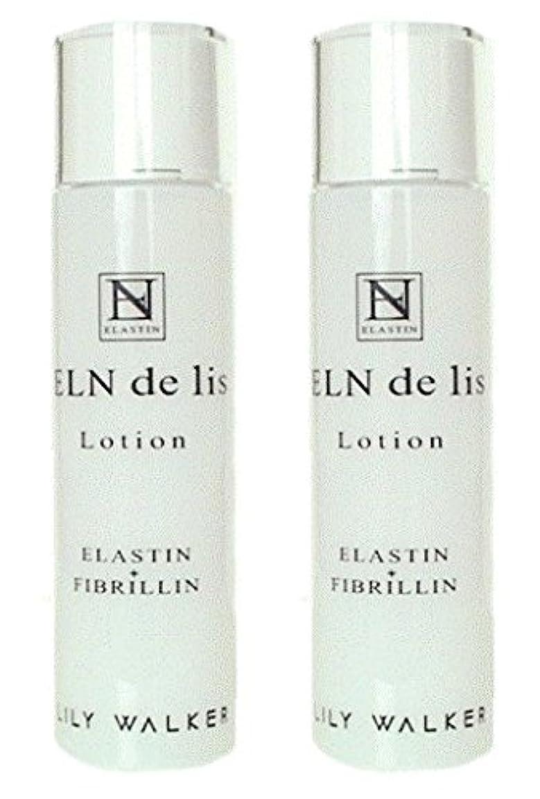 保証参照する妨げる生エラスチン?フィブリリン化粧水 エレンドゥリスローション2本セット