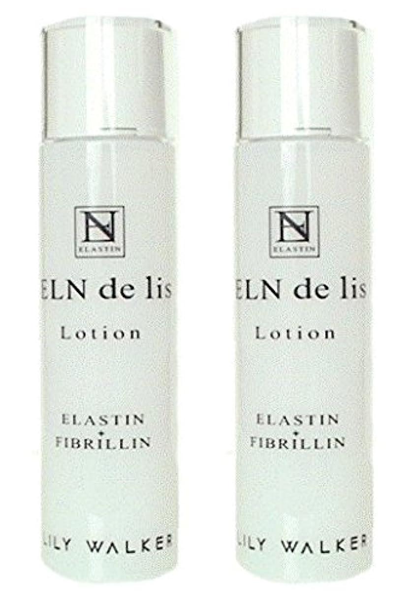 魅力的冷えるリーン生エラスチン?フィブリリン化粧水 エレンドゥリスローション2本セット